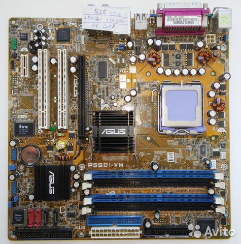 ASUS P5GD1 DRIVERS FOR WINDOWS 8