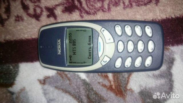 3310  телефон Nokia asha lumia 301 в Москве на Avito
