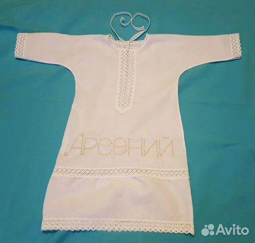 Авито крестильное платье