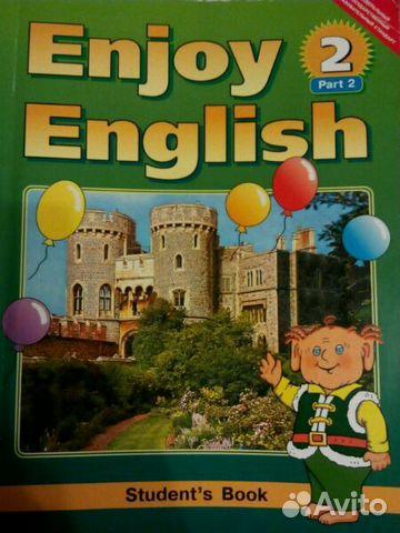 Enjoy english. Английский язык. Учебник для 2 класса.