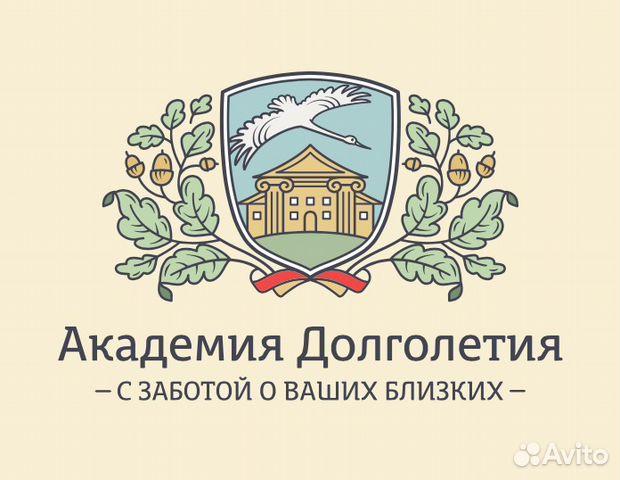 Пансионаты для пожилых людей в москве вакансии охранники в москве в частный дом