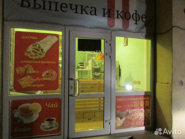Продается Ресторан— фотография №9