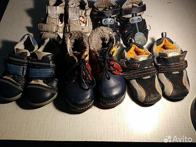 Обувь 89022446478 купить 2