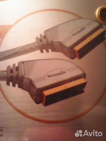 Аудио видео кабель премиум класса MVP-311 новый 89525936026 купить 4