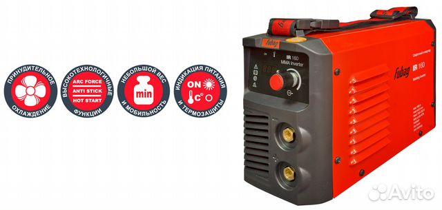 Fubag сварочные аппараты ir 160 стабилизатор напряжения 10 квт схема