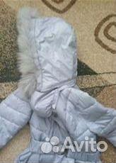 Пальто на пуху 89624528826 купить 2