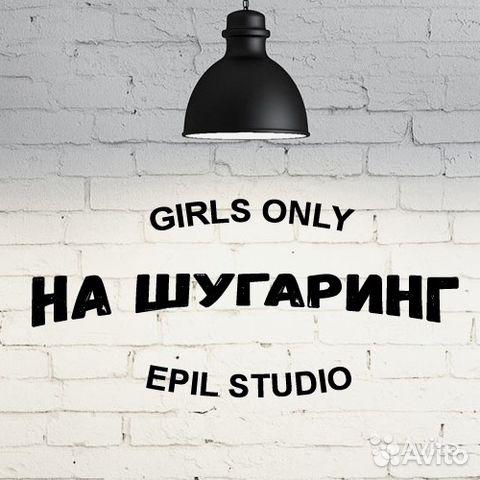 Работа для девушек в москве администратором работа маляра для девушки