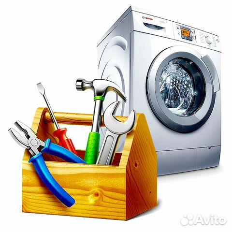 Услуги - Ремонт стиральных машин,свч печей в Республике Татарстан ... f8f53d726a5