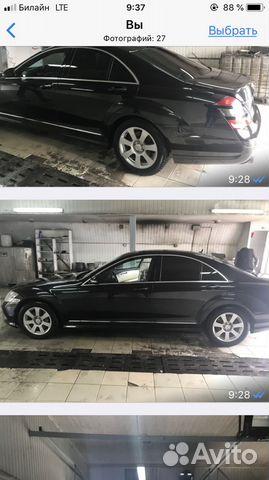 Mercedes-Benz S-класс, 2007 89062396626 купить 4