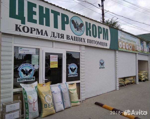 """Комбикорма """"Микс Лайн"""", """"Best"""", """"Алгрейн"""", """"Зерно"""""""