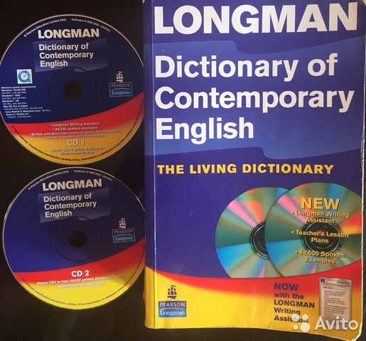 english 101 longman writer Improve your reading and writing proficiency by learning the most common words in english from the new longman communication 9000 new grammar notes help to avoid common grammar mistakes relating to prepositions, grammar, patterns and word order new 32-page grammar guide provides.