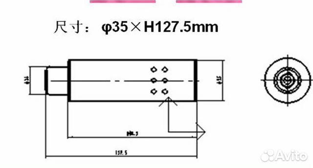 Пиропатрон газогенератор SRS airbag P35 89872521490 купить 4