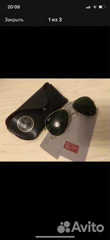 Очки Ray Ban купить в Краснодарском крае на Avito — Объявления на ... 44b4864e4a077