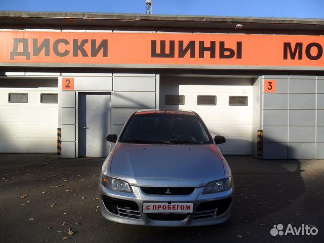 Мет  Магазин Армавир Опиаты Стоимость Екатеринбург