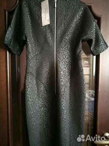 Новое платье р. 44 купить 2
