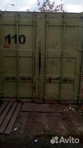 89370628016 Green No. 110 Sea container 6m