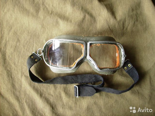 eab3101c55f1 Винтажные очки