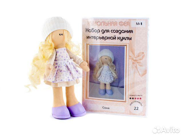Кукла своими руками девочка соня фото 849