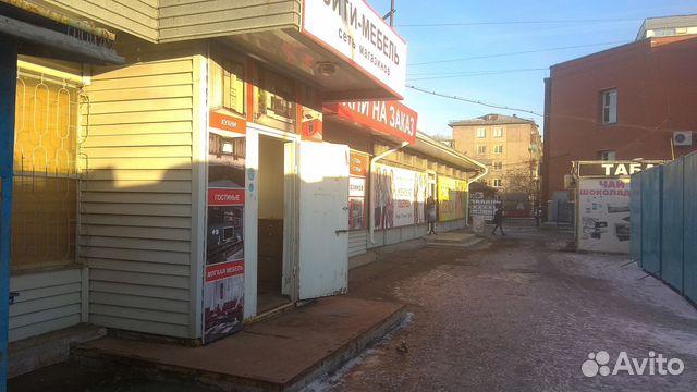 Авито коммерческая недвижимость омск продажа Аренда офиса 7 кв Кремлевская набережная