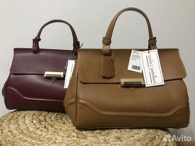 c7ee3505cc82 Кожаные сумки, Италия | Festima.Ru - Мониторинг объявлений
