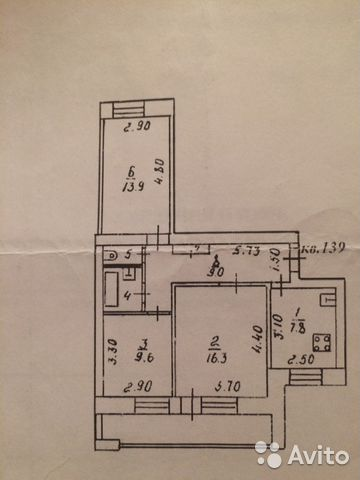 Продается трехкомнатная квартира за 2 700 000 рублей. Киров, улица Сурикова, 41.