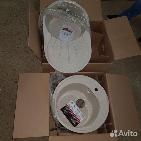 Мойки мраморные,гранитные 89105941663 купить 2