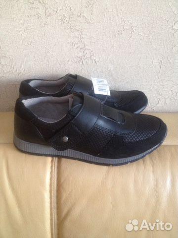 Кроссовки, туфли, ботинки 89082514141 купить 2
