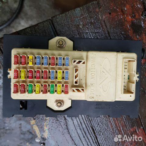 Колодка предохранителей чери амулет амулет ювелирный каталог