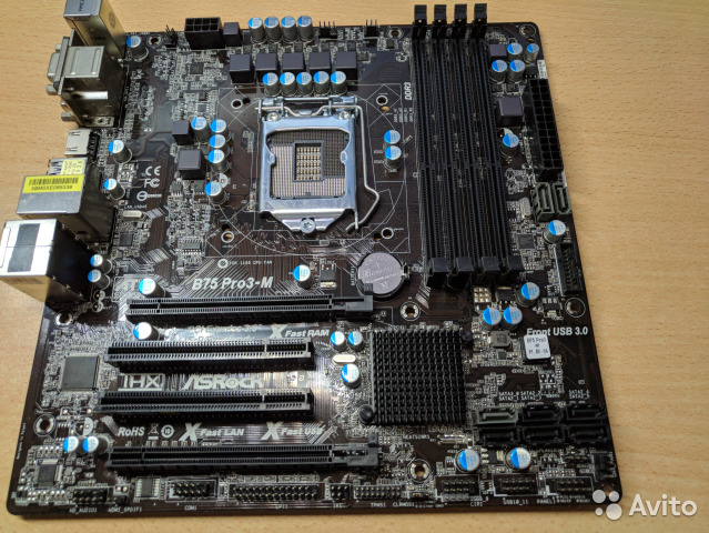 ASROCK B75 PRO3-M INTEL USB 3.0 WINDOWS 8 X64 DRIVER