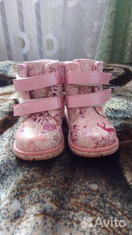 417677c1f Детская весенняя обувь купить в Республике Удмуртия на Avito ...