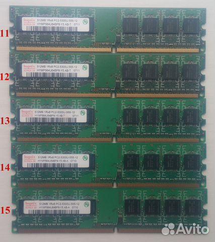 Озу 512Mb DDR2 89885386195 купить 3