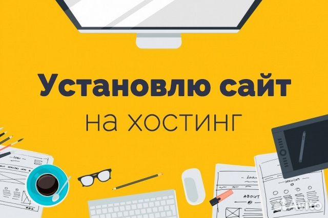 домен бесплатный хостинг зона ru