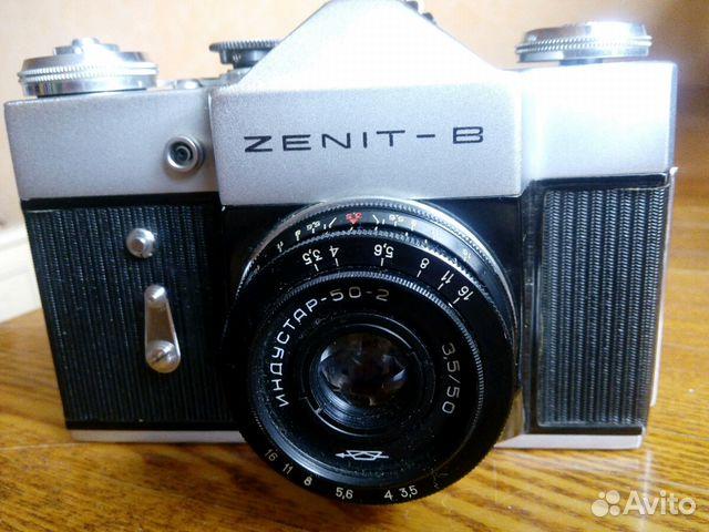 покупка фотоаппарата в венгрии обезьяна рок-музыкант желтой