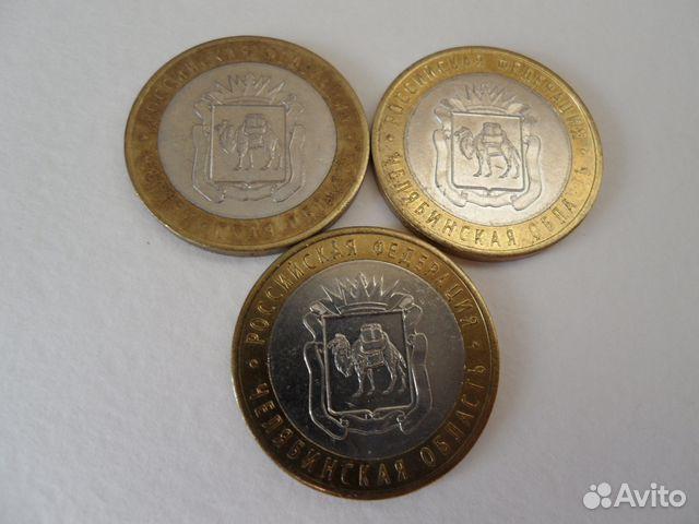 Монеты юбилейные купить 6