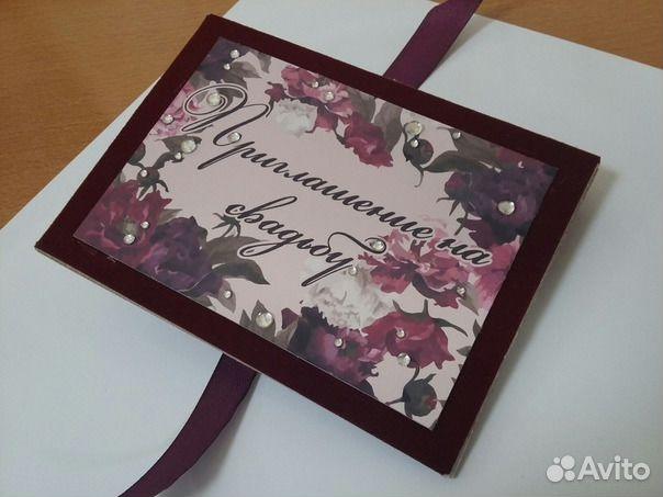 Открытки на заказ в саранске, красивые открытки