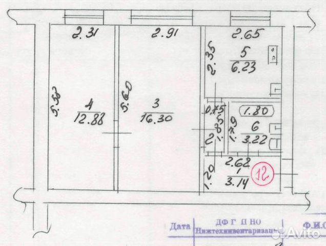 Продается двухкомнатная квартира за 1 120 000 рублей. Нижегородская обл, г Дзержинск, ул Гастелло, д 20Б.