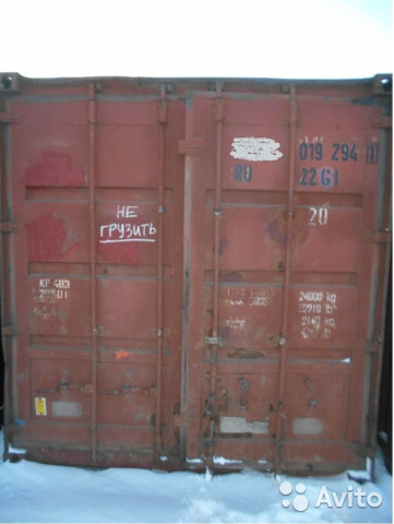 89370628016 Container # 019294
