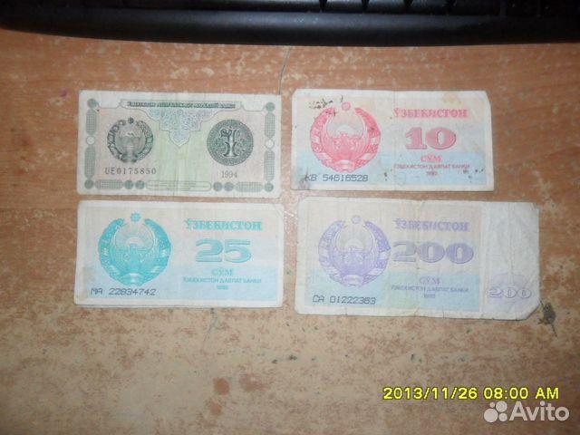 Узбекистанские деньги монеты 1965 победа над фашистской германией