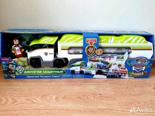 Щенячий патруль игрушки екатеринбург патрулевоз