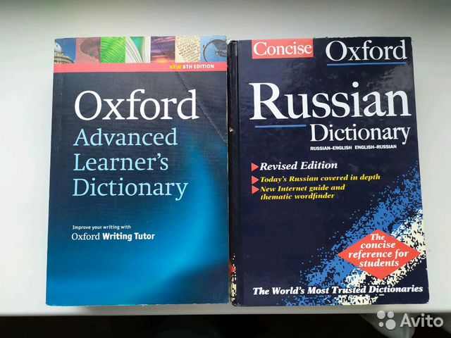 Oxford Dictionary for English Language learners