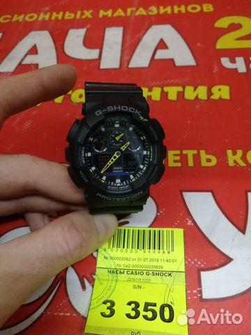 нерабочих в москве часов скупка