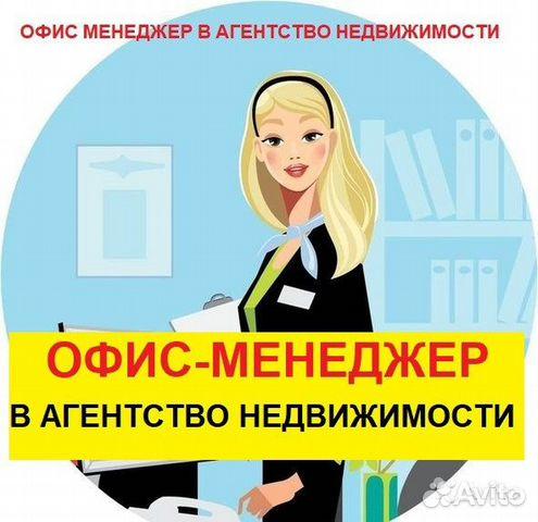 Работа в таганроге для девушек все вакансии работа в краснодаре с предоставлением жилья для девушек