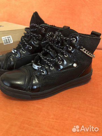 Ботинки утепленные 89527981171 купить 3