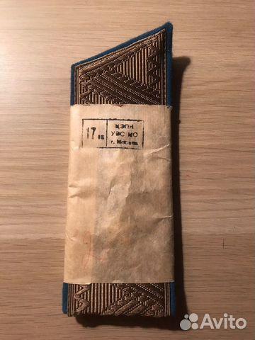 Погоны генерал-лейтенанта ввс СССР 89312789066 купить 1