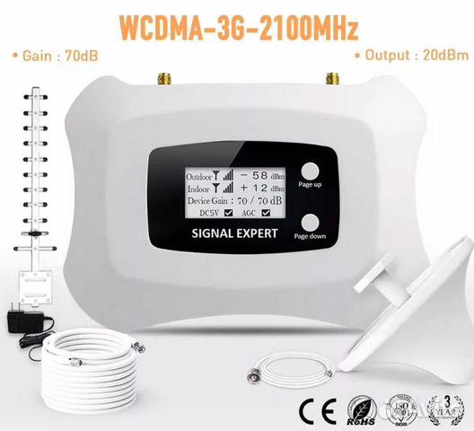 Усилитель сотовой мобильной связи 2G 3G 4G LTE 89040336160 купить 2