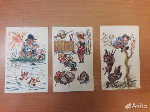 открытки советский художник 1968 табличка