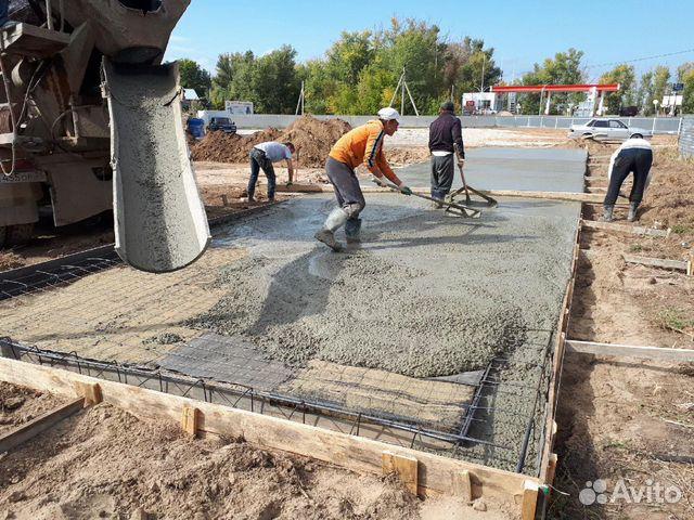 Купить бетон в динская песчано цементный раствор м400