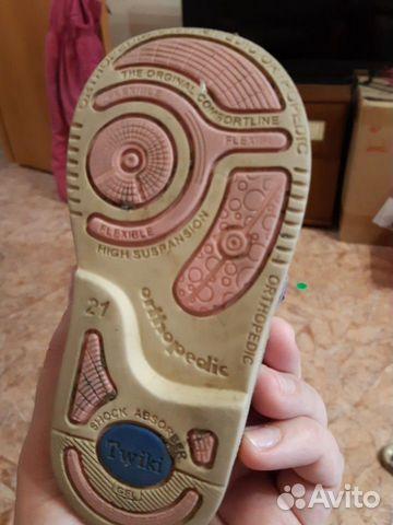 Ортопедические сандали Твики 21 размер  89822474868 купить 2