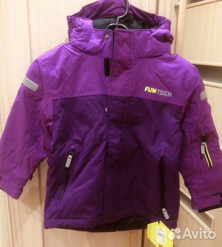 Jacket (membrane) 89113422736 buy 4