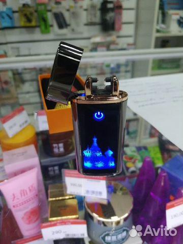 84942303606  Зажигалка Lighter Classic Fashionable Дуга Крест-н